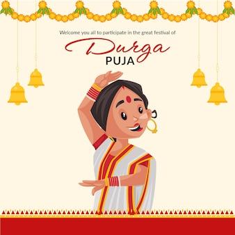 Durga puja indian festival banner design template
