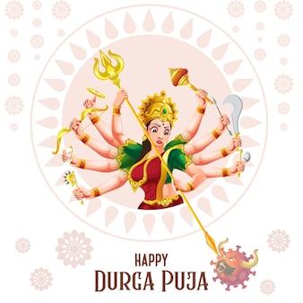 Durga puja navratri festival greetings card design vector