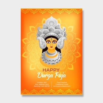 Durga-puja poster template