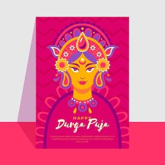 Durga puja poster template
