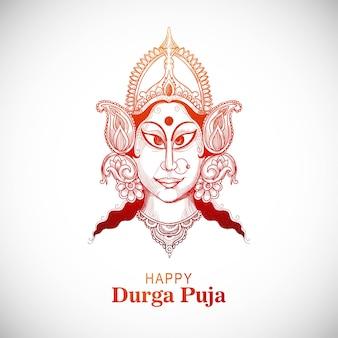 Durga puja sketch celebration card