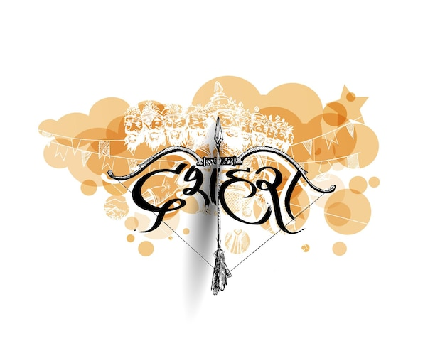 Dussehra calligraphic text with bow and arrow. vector illustration