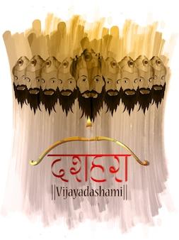 Dussehra celebration background with ravan