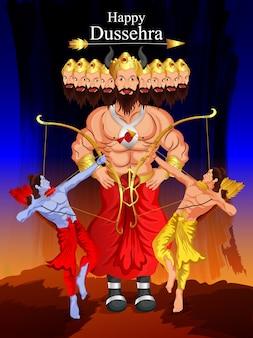 Dussehra celebration background