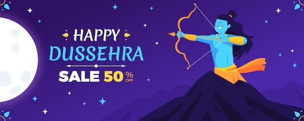 Dussehra festival banner concept