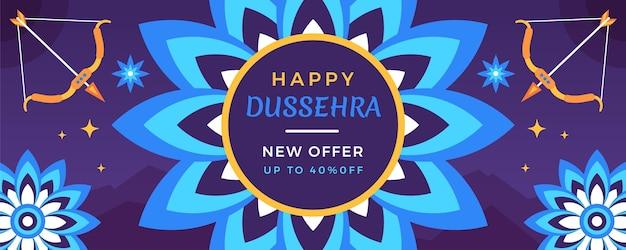 Dussehra festival banner template