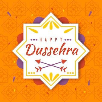 Dussehra festival illustration