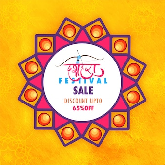 Dussehra festival sale background decorated