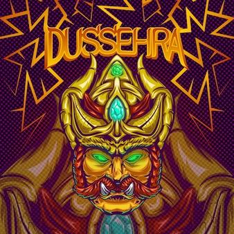 Dussehra illustration
