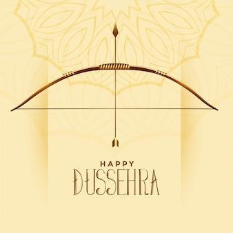 幸せなdussehraお祝い挨拶インド祭りカード