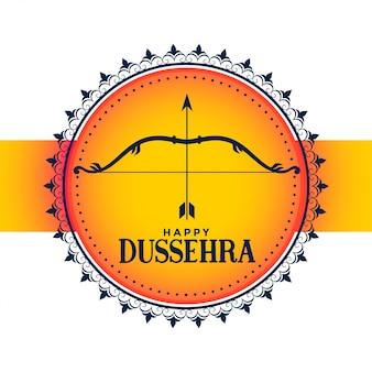 幸せなdussehraグリーティングカードのヒンズー教の祭り
