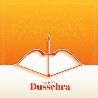 エレガントなヒンドゥー教の幸せなdussehra祭グリーティングカード