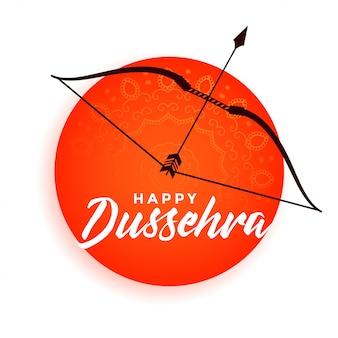 幸せなdussehraの弓と矢の装飾的な背景