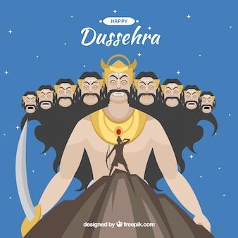 Dussehraの背景