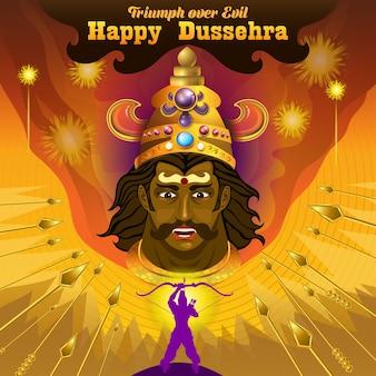Dussehraの挨拶