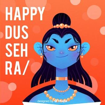 手描きの幸せなdussehraの女神