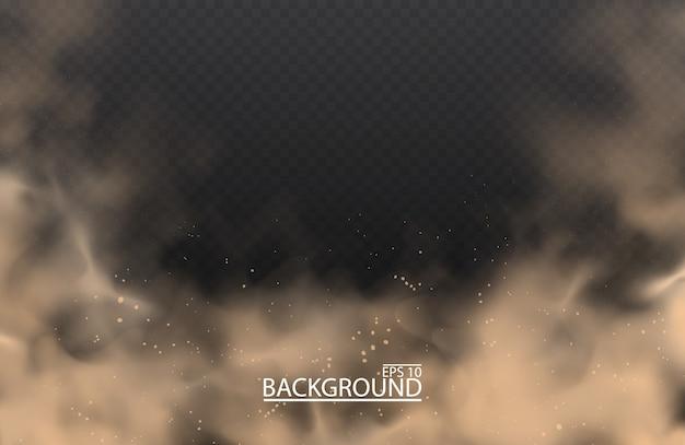 Облако пыли из песчаного порошка