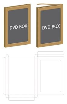 Dvdの紙の包装箱ダイカットラインのテンプレート