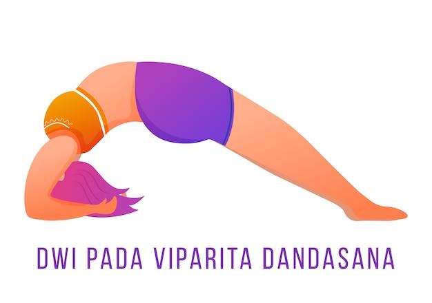 Dwi pada viparita dandasana 평면 그림. 벤치로 돌아가는 중. 오렌지와 보라색 운동복에 요가 하 고 caucausian 여자. 연습. 흰색 배경에 고립 된 만화 캐릭터