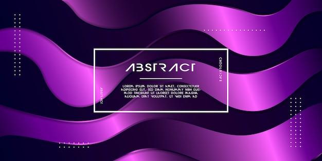 流体形状のモダンなコンセプトのダイナミックな3d背景。最小限のポスター。バナー、ウェブ、ヘッダー、表紙、看板、パンフレット、ソーシャルメディアに最適です。