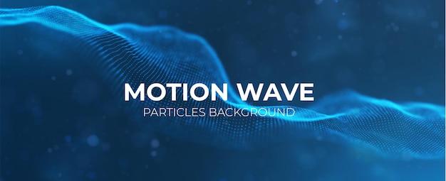 동적 파란색 입자 파동 추상 사운드 시각화 메쉬 풍경 또는 그리드 데이터 기술