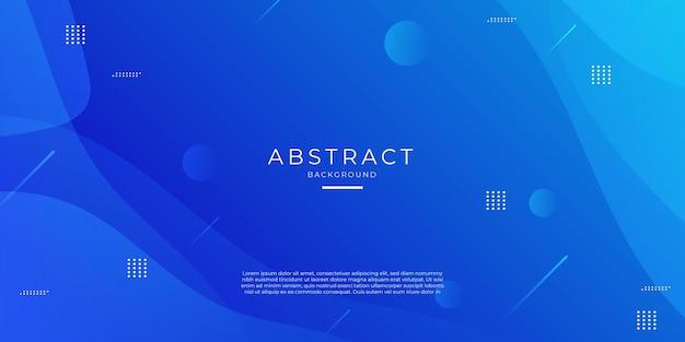 Динамический современный абстрактный фон