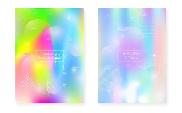 액체 액체와 동적 모양 배경입니다. 멤피스 커버가 있는 홀로그램 바우하우스 그라데이션. 브로셔, 배너, 벽지, 모바일 화면용 그래픽 템플릿입니다. 세련 된 동적 모양 배경입니다.