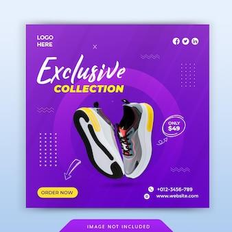 Динамическая спортивная обувь, баннер в социальных сетях и дизайн шаблона поста в instagram премиум векторы