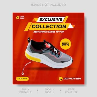Динамическая спортивная обувь, баннер в социальных сетях и дизайн шаблона поста в instagram premium векторы
