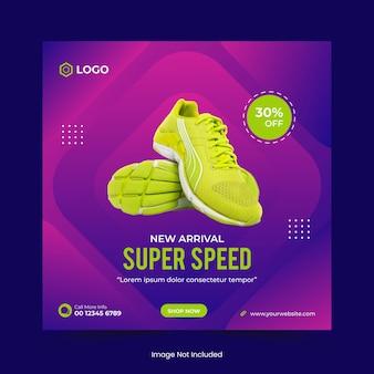 Динамическая спортивная обувь, баннер в социальных сетях и дизайн шаблона поста в instagram