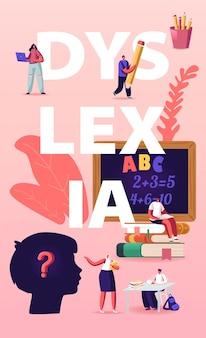 Dyslexia disorder illustration. tiny kids characters listen teacher in class front of huge blackboard