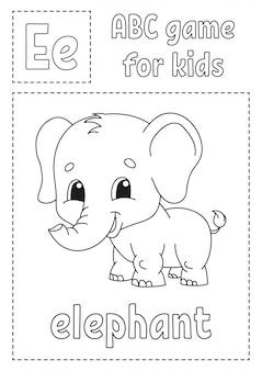 文字eは象用です。子供向けのabcゲーム。アルファベットの着色ページ。