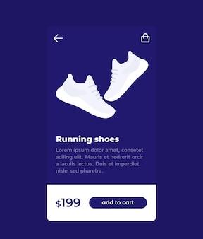 Дизайн мобильных приложений для электронной коммерции и покупок, покупка обуви в интернете