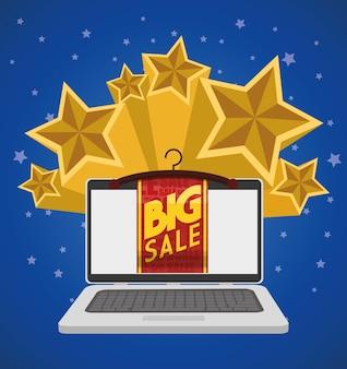 E-commerce deals sale icons