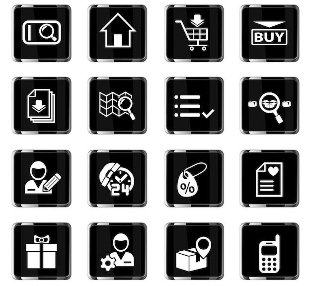사용자 인터페이스 디자인을 위한 전자 상거래 인터페이스 웹 아이콘