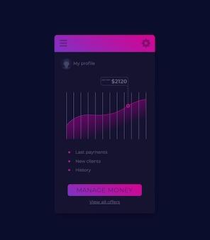 Электронная коммерция, розовое и черное приложение для платежей