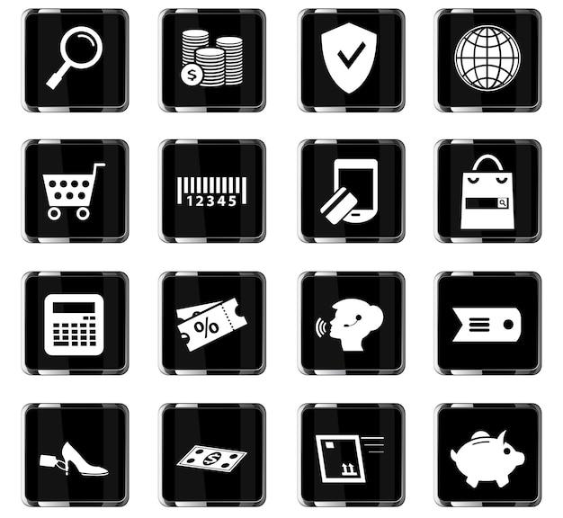 ユーザーインターフェイスデザインのeコマースベクトルアイコン