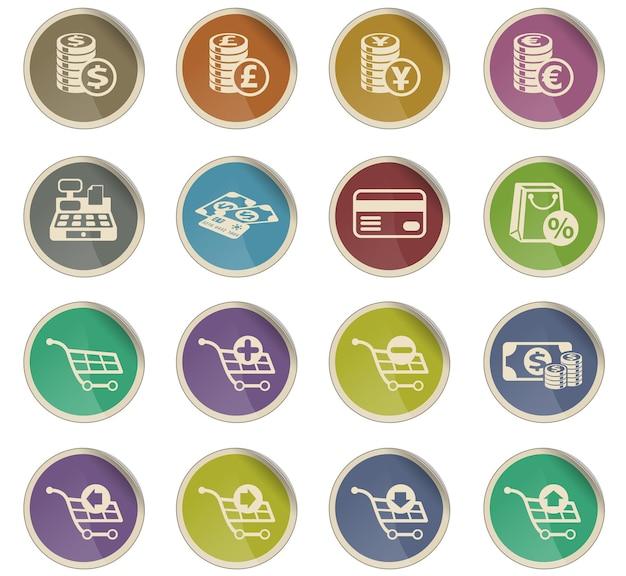 Векторные иконки электронной коммерции в виде круглых бумажных этикеток