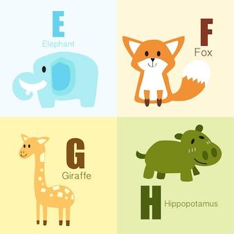 Eからhまでの動物のアルファベットイラスト集。