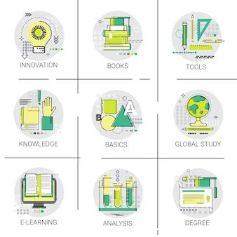 E-learning degree university education online icon set