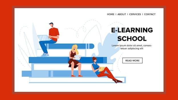 Eラーニング学校の学生のデジタル教育