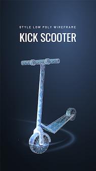 Э-скутер в полигональном стиле