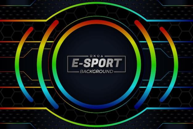 Eスポーツの背景rgbスタイル