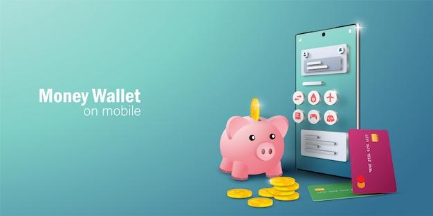 オンライン取引と請求のためのモバイルスマートフォン上の電子財布アプリケーション