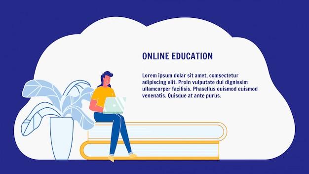 オンライン教育、eラーニングwebバナーレイアウト
