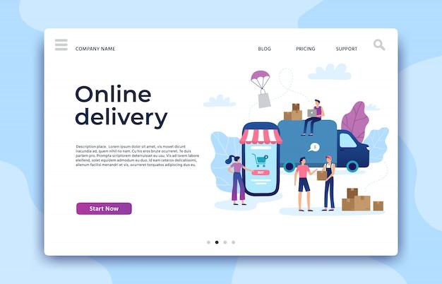 オンラインショッピングのランディングページ。ショップのウェブサイト、現代ストアのビジネスページ、eコマースのインターネット決済の図