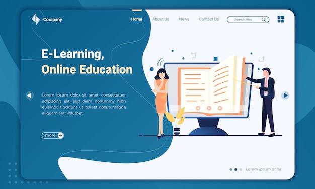 フラットなデザインのeラーニングまたはオンライン教育のランディングページテンプレート