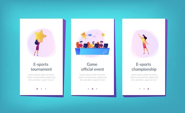 Eスポーツトーナメントアプリのインターフェイステンプレート。