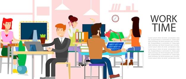 オフィスビジネスの働く人々はベクトルイラストです。 eコマース、勤務時間管理、スタートアップ、デジタルマーケティングのビジネスコンセプト。オフィスでの仕事の時間。チームワークの概念