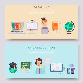オンライン教育、eラーニング科学イラスト水平バナーセット。
